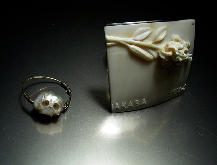shinji-nakaba-perle
