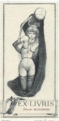 Alphonse_Inou_Death_and_Maiden_2